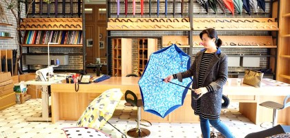 大振豐洋傘文創主題館|傘撐起的不只是雨.為自己尋找一把生命中的好傘