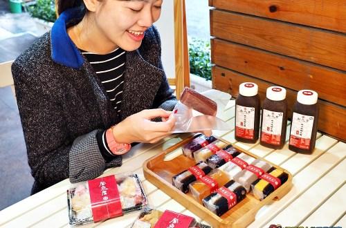 金魚屋日式手作甜點|台中西屯水晶糕、蕨餅專賣店