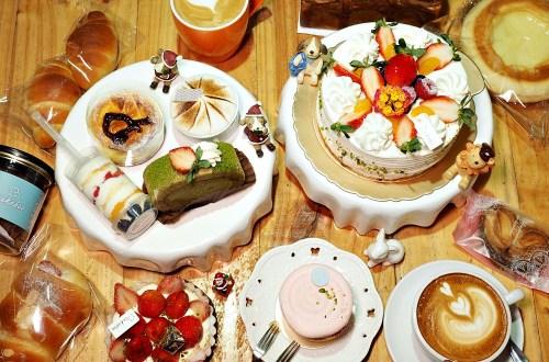 Peekaboo麵包屋|台北日式風巷弄排隊甜點