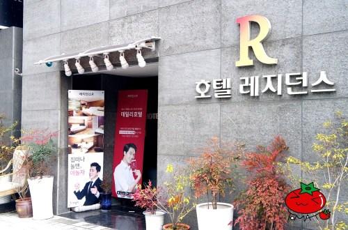 東大邱住宿|R公寓飯店 (Residence Hotel R).便宜舒適的小型飯店