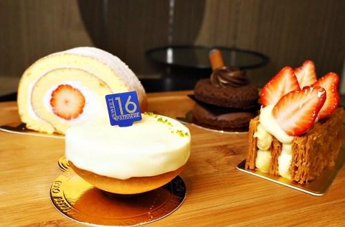 甜典16號 Sweet 16 Patisserie|天母因愛而生的甜點店.來吃一口甜蜜的幸福