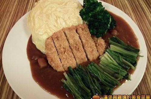 新竹市|小海亭咖哩廚房,隱藏在小巷內的大份量日式咖哩飯!