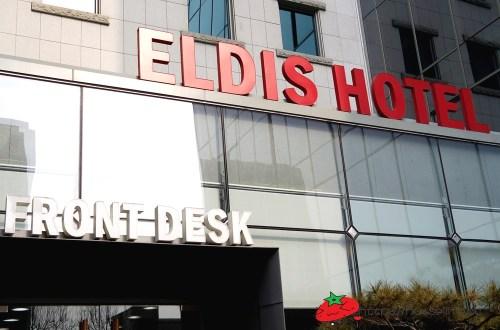 大邱Eldis Regent Hotel|右鄰大邱現代百貨、東和免稅店.服務到房的名氣飯店