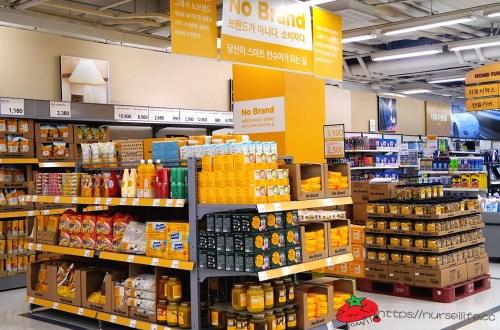 韓國、大邱|Emart新梅店.樂天超市以外也能好買好逛的超市