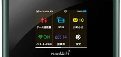 GLOBAL WiFi分享器 出國上網推薦.爆肝護士讀者8折優惠+寄件免運 日本每日$103元起
