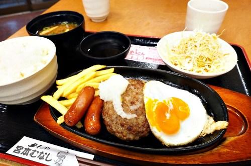 岡山、倉敷|めしや 宮本むなし.連鎖的平價定食餐廳