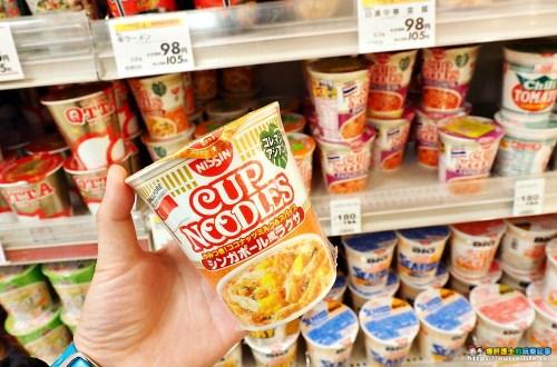 日本超市必買|日清新加坡拉薩LAKSA口味泡麵.不易買到的美味