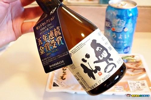 日本清酒|奧の松あだたら吟醸.連續五年金賞受獎酒