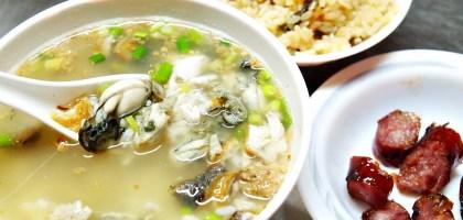 台南、中西區|悅津鹹粥蝦仁飯.24小時都能吃