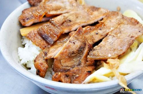 台南、中西區 永樂燒肉飯.大口扒飯的美味