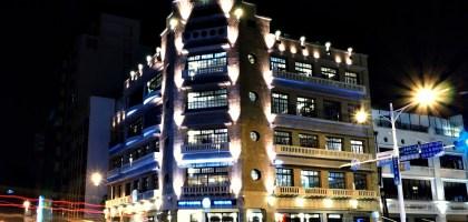 台南|林百貨.日據時代的101