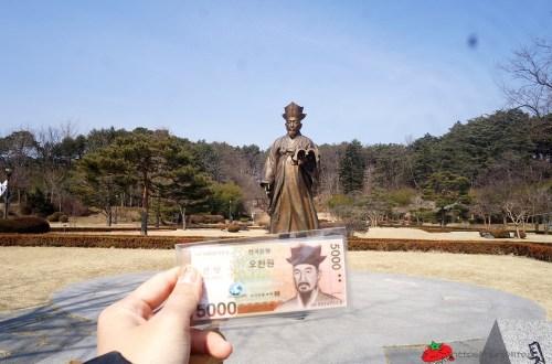 韓國、江原道|韓劇師任堂拍攝景點「烏竹軒」.韓幣五萬與五千的本尊大探索