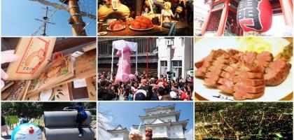 東京賞櫻一日雙塔與川崎鐵男根祭之旅.爆粉的雞雞櫻吹雪團