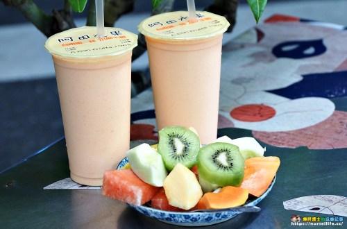 台南、中西區 阿田水果店.台南第一家木瓜牛奶