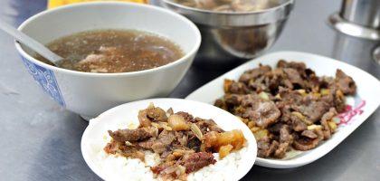 台南、中西區|鬍鬚忠牛肉湯.點湯送肉燥飯