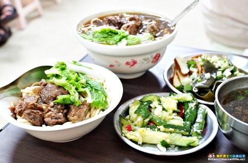 台南、中西區|阿銘牛肉麵.民權路吃拌麵