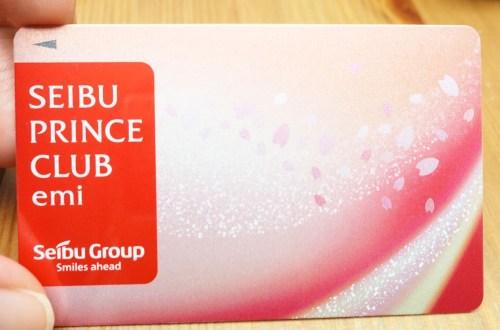 日本西武王子會員卡 SEIBU PRINCE CLUB emi.一卡在手盡享西武優惠
