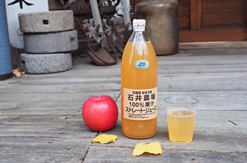 北海道、七飯町|石井農場.100%農場蘋果汁好好喝