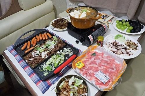 旅行露營用品|OTTO電磁爐也能用的不沾鍋烤肉盤.好用好清烤肉不再刷鐵網