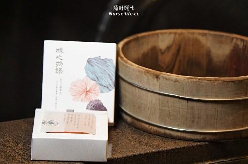 樟之物語活力精華皂|南僑全新製皂.注入牛樟芝精華給肌膚吃好料