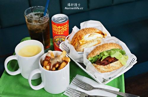北海道函館必吃的小丑漢堡ラッキーピエロ.日本版的丹丹漢堡