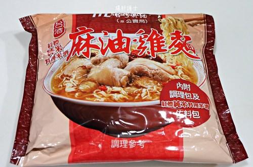 台灣泡麵|台酒麻油雞麵