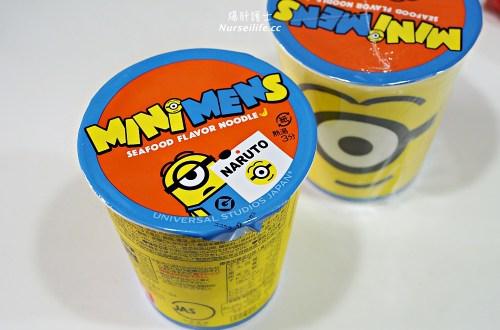 日本泡麵|小小兵泡麵Mini mens seafood flavor noodle