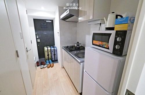 大阪川House旅行主題公寓(Chuan House).附廚房、洗衣機離地鐵站近的公寓式住宿