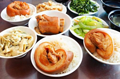 大鼎爌肉飯.花壇24小時營業還免費附湯的平價小吃