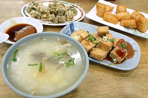 泰山美食 香菇蚵肉粥.明志路的平價小吃