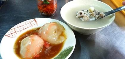 泰山美食|真味肉圓、四神湯.店家的自製辣椒真搶眼