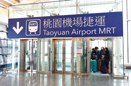 桃園機場捷運快線初體驗.台灣也有不輸國外的機場捷運