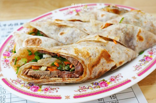 新北、泰山|蔡菜小菜牛肉拉麵.假日限定的牛肉捲餅值得一點!