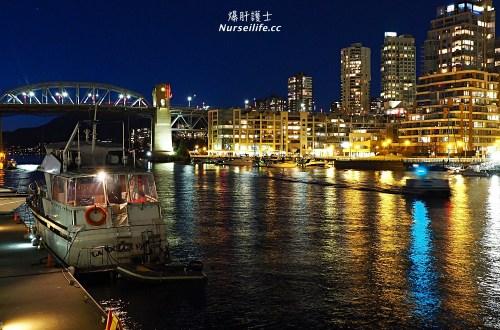 加拿大、溫哥華|旅遊當地不能缺少的港都夜景