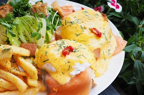 天母早午餐|察爾斯廚房.美味熟成牛排、班尼迪克蛋、木碗沙拉、手工奶酪,美味早餐這樣吃!