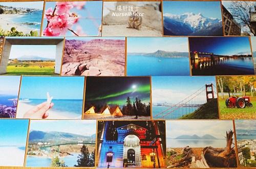 Olympus:旅行不在於你去過多少地方,而是你留下了多少回憶