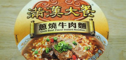 台灣泡麵|滿漢大餐 蔥燒牛肉麵
