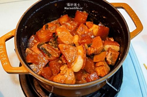 鑄鐵鍋料理:味噌蘿蔔燉豬肉