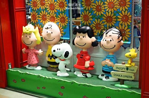 大阪|阪急三番街Kiddy Land.龍貓、Snoopy、哆啦A夢、寶可夢都在這