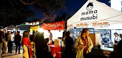 洛杉磯|South Pasadena Farmer's Market&City Hall.週四限定的農夫市集和市政廳