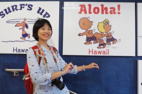 夏威夷限定|Moni Honolulu 曬黑史努比專賣店 sunburned Snoopy