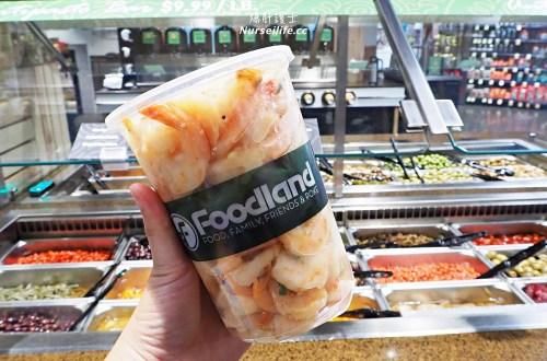 夏威夷Foodland farms Ala Moana.省錢、購物、用餐、買伴手禮不能錯過的超市
