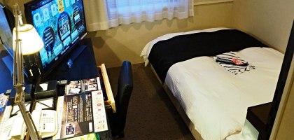 北九州小倉站前APA Hotel Kokura アパホテル