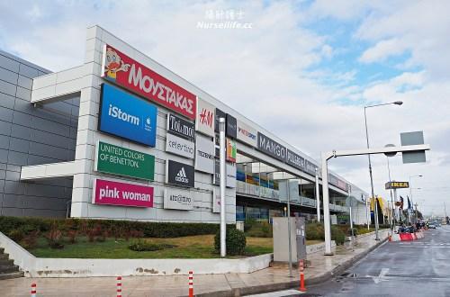 雅典雨天備案?當然就是逛街囉!RIVER WEST&IKEA