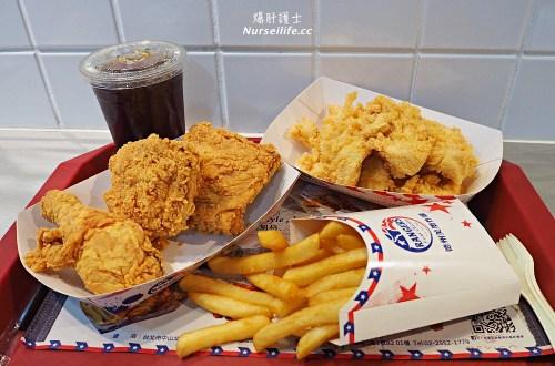 德州美墨炸雞|台北最強炸雞!雞柳條好吃到連健身教練都搶食