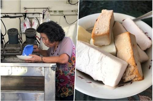 想吃傳統的芋頭冰磚就在彰化秀水開業55年的黑人冰菓室