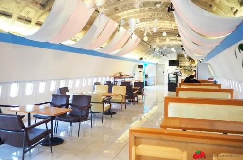 大邱|坐在機艙內喝下午茶.壽城池飛機主題咖啡館還能免費充電