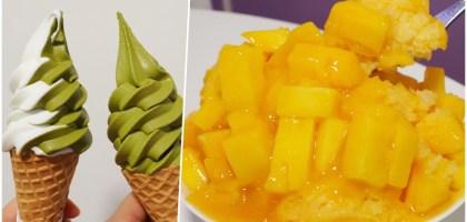 板橋微淇甜蜜屋.比日本好吃的霜淇淋和芒果雪花冰