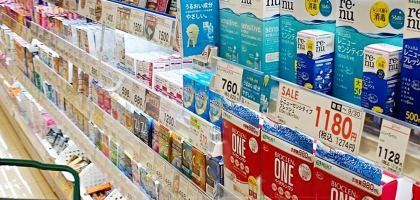 非洲豬瘟泡麵可以帶回台灣嗎?海關新規:藥妝有限額小心掃貨被罰錢!