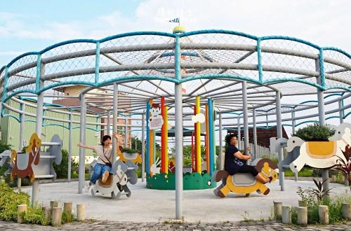 彰化馬興旋轉木馬.免費的親子拍照景點